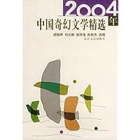 http://ec4.images-amazon.com/images/I/518j1vnqLNL._AA200_.jpg