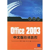 http://ec4.images-amazon.com/images/I/518j3IiDRTL._AA200_.jpg