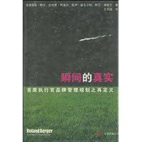 http://ec4.images-amazon.com/images/I/518j49FRmBL._AA200_.jpg