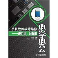 http://ec4.images-amazon.com/images/I/518j5BQ6AnL._AA200_.jpg