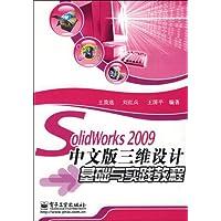 http://ec4.images-amazon.com/images/I/518jLr-7JmL._AA200_.jpg