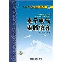 http://ec4.images-amazon.com/images/I/518kB4wNRfL._AA200_.jpg
