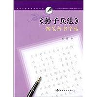 http://ec4.images-amazon.com/images/I/518ksL%2BMQ0L._AA200_.jpg
