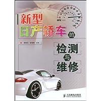 http://ec4.images-amazon.com/images/I/518kzsiUobL._AA200_.jpg