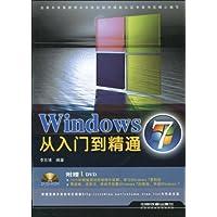 http://ec4.images-amazon.com/images/I/518lRjQt0mL._AA200_.jpg