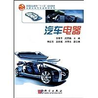 http://ec4.images-amazon.com/images/I/518lUKiU4iL._AA200_.jpg
