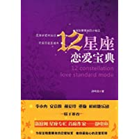 http://ec4.images-amazon.com/images/I/518lXMpVFfL._AA200_.jpg