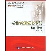 http://ec4.images-amazon.com/images/I/518lueOYyVL._AA200_.jpg