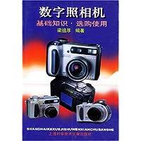 http://ec4.images-amazon.com/images/I/518mE1ZSkUL._AA200_.jpg