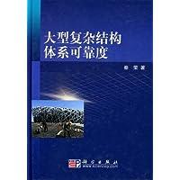 http://ec4.images-amazon.com/images/I/518mGqmubmL._AA200_.jpg
