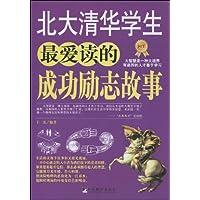 http://ec4.images-amazon.com/images/I/518mZORqVmL._AA200_.jpg