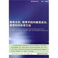 http://ec4.images-amazon.com/images/I/518memDj%2BZL._AA200_.jpg
