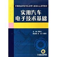 http://ec4.images-amazon.com/images/I/518mtOFS2BL._AA200_.jpg