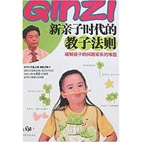 http://ec4.images-amazon.com/images/I/518oCnm9FPL._AA200_.jpg