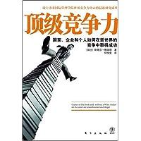 http://ec4.images-amazon.com/images/I/518oaJkFa0L._AA200_.jpg