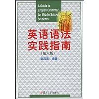 http://ec4.images-amazon.com/images/I/518owzMIPPL._AA200_.jpg
