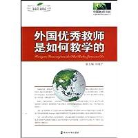 http://ec4.images-amazon.com/images/I/518oyAdNweL._AA200_.jpg