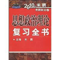 http://ec4.images-amazon.com/images/I/518p407LPyL._AA200_.jpg