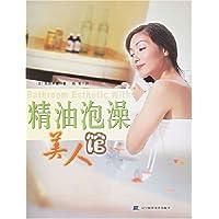 http://ec4.images-amazon.com/images/I/518p60O9GOL._AA200_.jpg