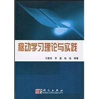 http://ec4.images-amazon.com/images/I/518pjiHWnPL._AA200_.jpg