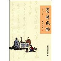 http://ec4.images-amazon.com/images/I/518qCrKQWXL._AA200_.jpg