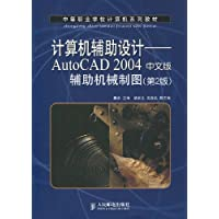 http://ec4.images-amazon.com/images/I/518qHyEsO8L._AA200_.jpg