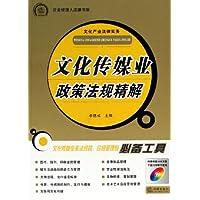 http://ec4.images-amazon.com/images/I/518qfeDSYUL._AA200_.jpg