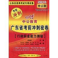 http://ec4.images-amazon.com/images/I/518r6p09X8L._AA200_.jpg