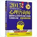 医学类考试书