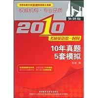http://ec4.images-amazon.com/images/I/518rEyZo0vL._AA200_.jpg
