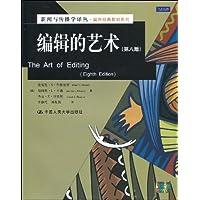 http://ec4.images-amazon.com/images/I/518rIxEojQL._AA200_.jpg