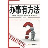 http://ec4.images-amazon.com/images/I/518rNsSei9L._AA200_.jpg