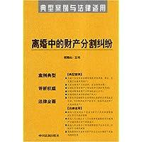 http://ec4.images-amazon.com/images/I/518rhGobsyL._AA200_.jpg