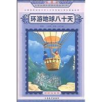 http://ec4.images-amazon.com/images/I/518ru1ndQeL._AA200_.jpg
