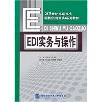 http://ec4.images-amazon.com/images/I/518saIfYvfL._AA200_.jpg
