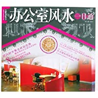 http://ec4.images-amazon.com/images/I/518sj-xOn1L._AA200_.jpg