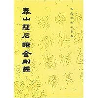 http://ec4.images-amazon.com/images/I/518sy0khh%2BL._AA200_.jpg