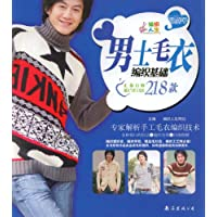 http://ec4.images-amazon.com/images/I/518tNcxUirL._AA200_.jpg