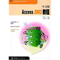 http://ec4.images-amazon.com/images/I/518tSJnbH0L._AA200_.jpg