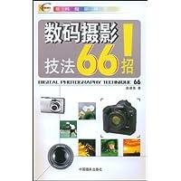 http://ec4.images-amazon.com/images/I/518tbIyuKIL._AA200_.jpg