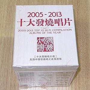 桃花岛古筝曲谱