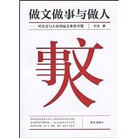 http://ec4.images-amazon.com/images/I/518uxHWeXzL._AA200_.jpg
