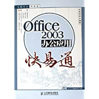 http://ec4.images-amazon.com/images/I/518v7ESO5mL._AA200_.jpg