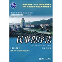 http://ec4.images-amazon.com/images/I/518vBXgnFVL._AA200_.jpg