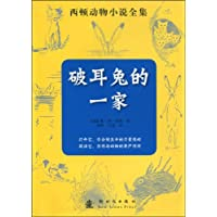 http://ec4.images-amazon.com/images/I/518vFQ1lf-L._AA200_.jpg