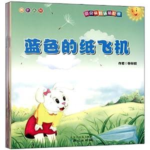 《贝贝兔的认知世界(套装共10册)》 ¥18.85