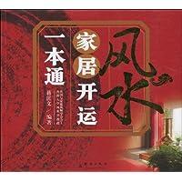 http://ec4.images-amazon.com/images/I/518vi2IB8iL._AA200_.jpg