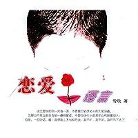 http://ec4.images-amazon.com/images/I/518wLM7iJ6L._AA200_.jpg