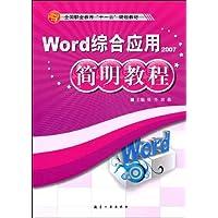 http://ec4.images-amazon.com/images/I/518wpbhHaTL._AA200_.jpg