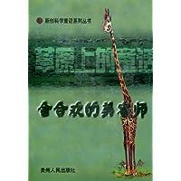 http://ec4.images-amazon.com/images/I/518yAHQLVQL._AA200_.jpg